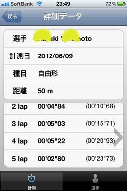 fc2blog_2012061223554644c.jpg