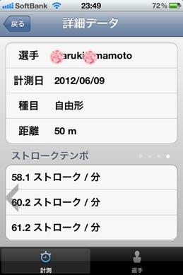 fc2blog_201206122356131d9.jpg