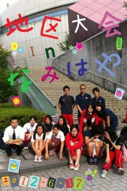 fc2blog_20120618081641ad2.jpg