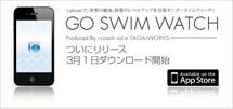 header_img_goswim-215x101.jpg