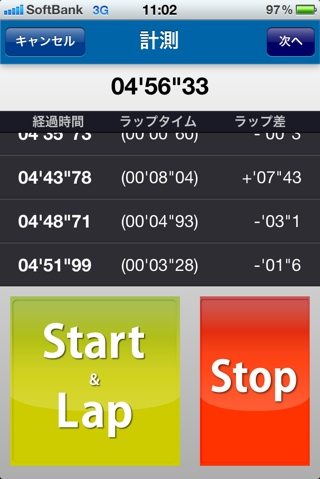 iphone_20120317200505.jpg