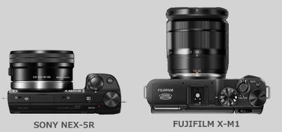 NEX-5R vs X-M1