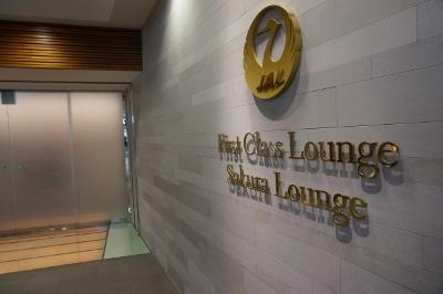 Narita Terminal2 Sakura Lounge