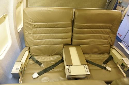 AA 757 business class seat 1