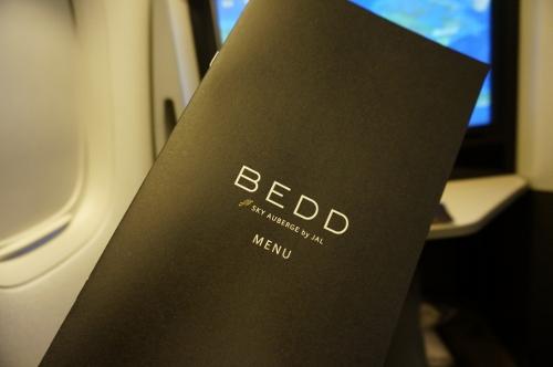 JAL meal menu
