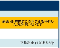 expedia3.jpg