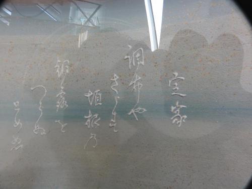 120609-52.jpg