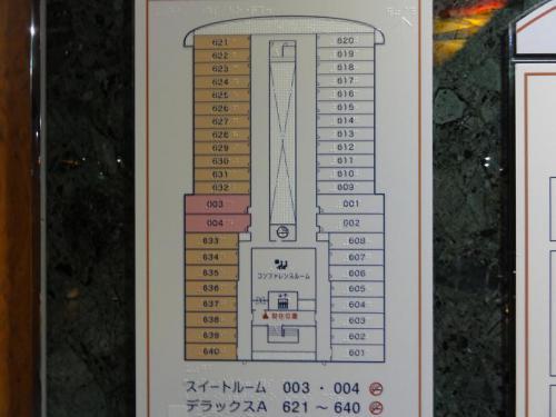 120820-25.jpg