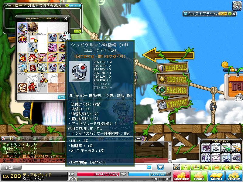 Maple110526_225524.jpg