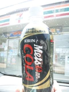 脂肪の吸収を抑えるコーラ