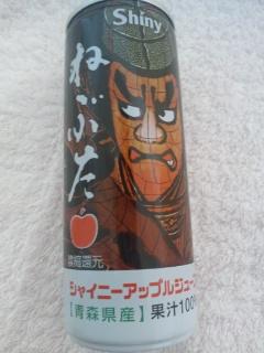 青森 りんご100%