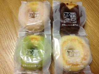 函館おたふく堂 おからドーナツ