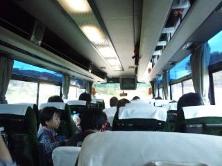 ニセコ バスツアー (FMいるか ニセコワンダフルツアー)
