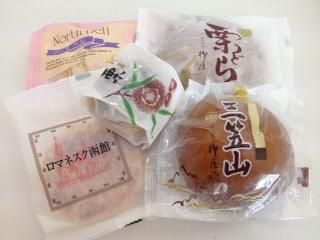 柳屋 お菓子