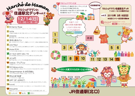 news_201412111037091.jpg