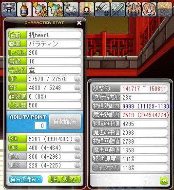 Maple120720_131950.jpg
