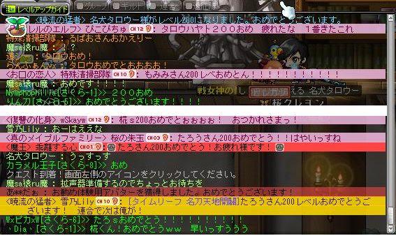 Maple120729_000027.jpg
