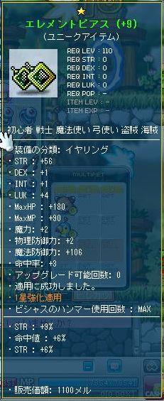 Maple120924_221654.jpg