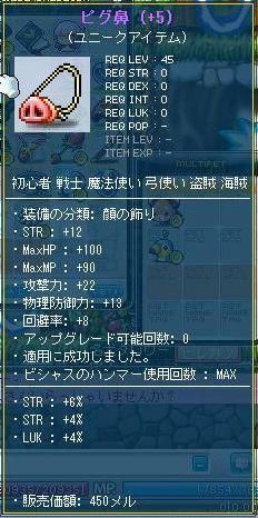 Maple120924_221659.jpg