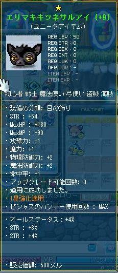 Maple120924_221711.jpg