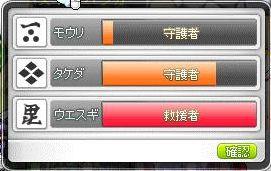 Maple120924_224246.jpg