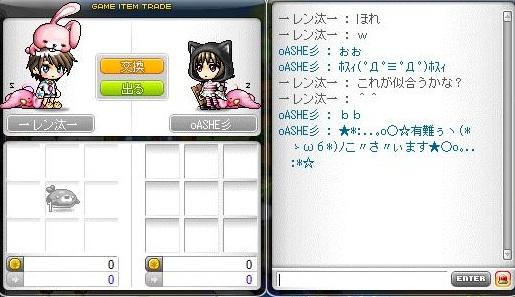 Maple120624_235724.jpg