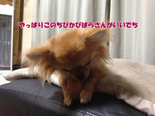 attachment02_2_20121120222408.jpg