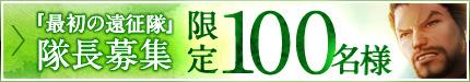 banner_leader.jpg