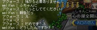 Maple130327_034549.jpg