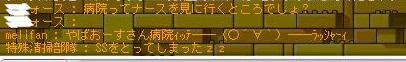 Maple130401_104531.jpg