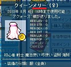 Maple130507_160548.jpg