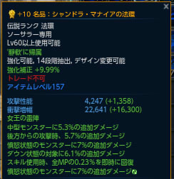 large_新規キャンバス