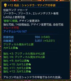 large_large_新規キャンバス