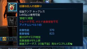 large_新規キャンバス (1)