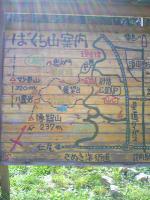 三豊市詫間町ばくち山登山道1