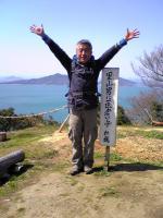 三豊市塩生山頂上でバンザイ3
