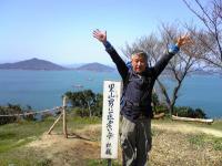 三豊市塩生山頂上でバンザイ7