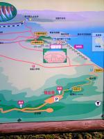 観音寺市稲積山頂上でバンザイ3