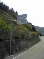 観音寺市大谷山登山道2