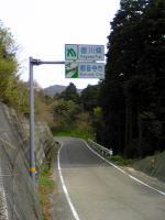 観音寺市大谷山登山道1