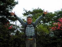 唐谷山頂上でバンザイ1