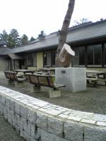 徳島県丸笹山登山口5