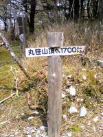 徳島県丸笹山登山口4