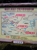 徳島県丸笹山登山口2