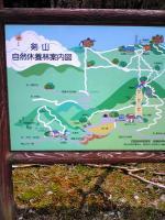 徳島県丸笹山登山口1