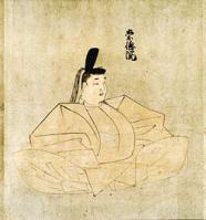第七十五代天皇(崇徳上皇)