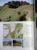 愛媛の名峰伊予富士登山研究3