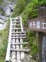 伊予富士登山道2