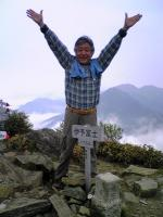 伊予富士登山道13