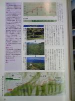 剣山展望の塔ノ丸登山研究1